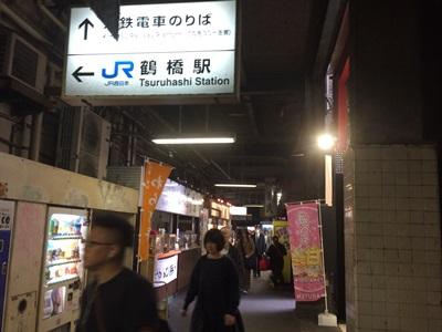 f:id:hirabarimaru:20170418153402j:plain