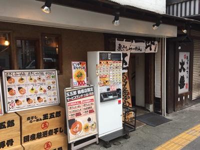 f:id:hirabarimaru:20170418154515j:plain