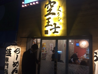 f:id:hirabarimaru:20170419080921j:plain