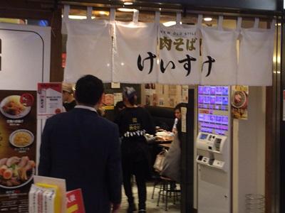 f:id:hirabarimaru:20170419083002j:plain