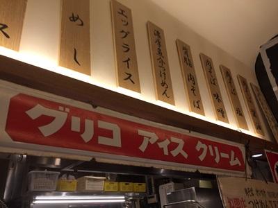 f:id:hirabarimaru:20170419083122j:plain