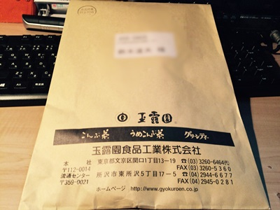 f:id:hirabarimaru:20170525083924j:plain