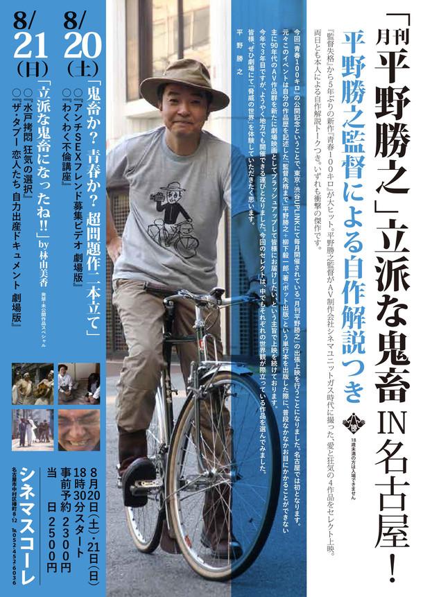 f:id:hirabarimaru:20170605085323j:plain