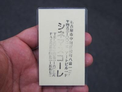 f:id:hirabarimaru:20170606083821j:plain