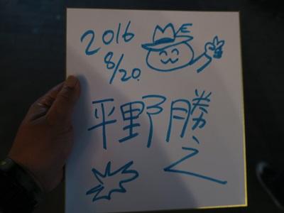 f:id:hirabarimaru:20170606085046j:plain