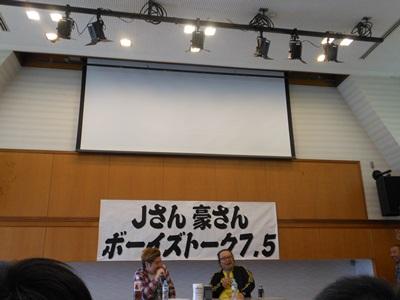 f:id:hirabarimaru:20170617160545j:plain