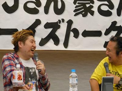 f:id:hirabarimaru:20170617170149j:plain