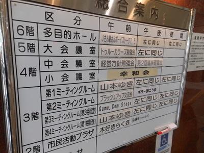 f:id:hirabarimaru:20170617171131j:plain