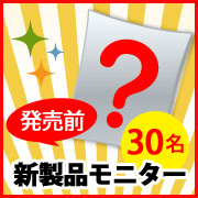 f:id:hirabarimaru:20170618170429j:plain