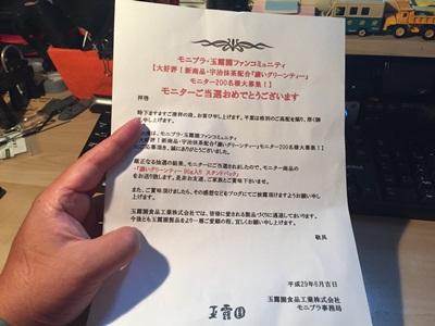 f:id:hirabarimaru:20170717093933j:plain