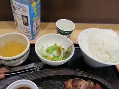 f:id:hirabarimaru:20170717143044j:plain