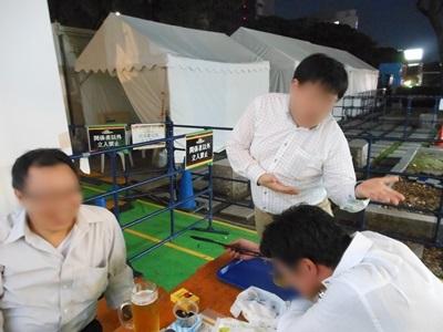 f:id:hirabarimaru:20170721095400j:plain