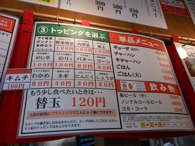 f:id:hirabarimaru:20170805164312j:plain