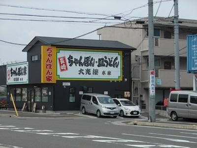 f:id:hirabarimaru:20170805165107j:plain