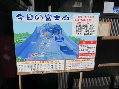 f:id:hirabarimaru:20170817090921j:plain