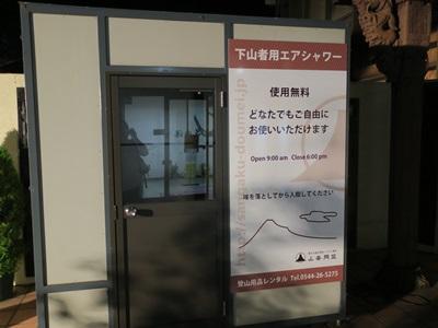 f:id:hirabarimaru:20170817094431j:plain