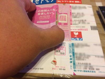 f:id:hirabarimaru:20170823111155j:plain