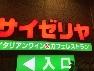 f:id:hirabarimaru:20170828083125j:plain