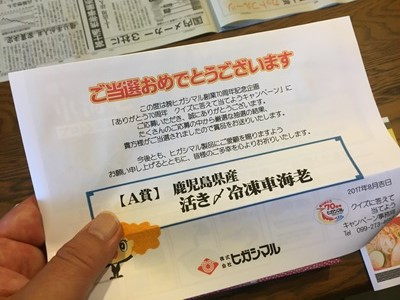 f:id:hirabarimaru:20170828085024j:plain