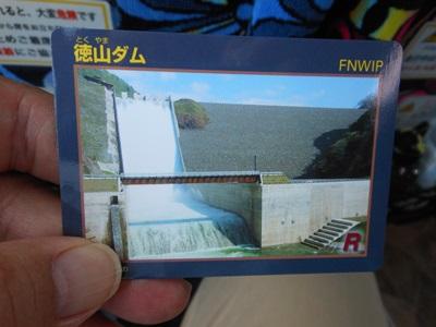 f:id:hirabarimaru:20170904085708j:plain