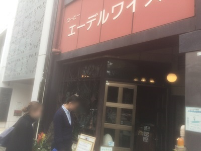 f:id:hirabarimaru:20170909081415j:plain