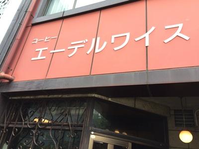 f:id:hirabarimaru:20170909081630j:plain