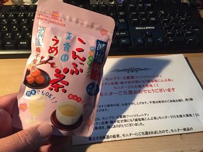 f:id:hirabarimaru:20170916093008j:plain