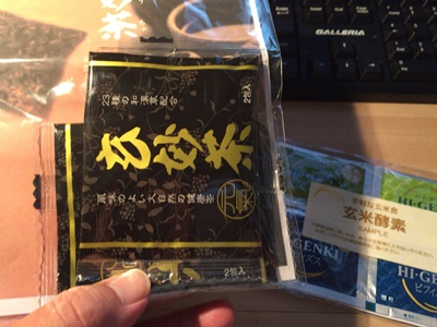 f:id:hirabarimaru:20170922141224j:plain