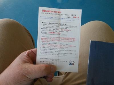 f:id:hirabarimaru:20171029141246j:plain