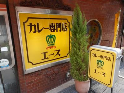f:id:hirabarimaru:20171114131849j:plain