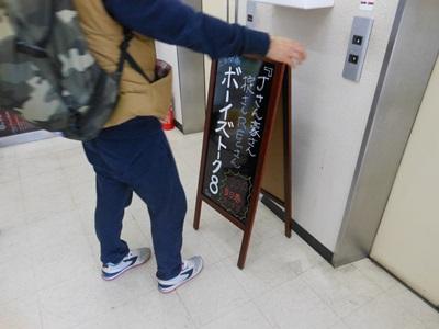 f:id:hirabarimaru:20171114133434j:plain