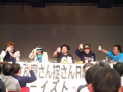 f:id:hirabarimaru:20171114135339j:plain