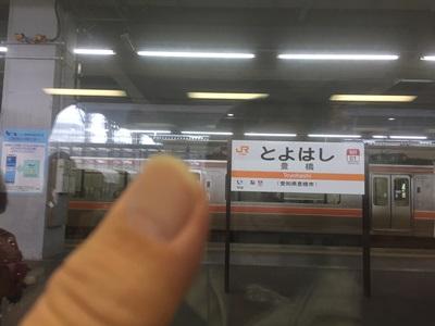 f:id:hirabarimaru:20171114140033j:plain