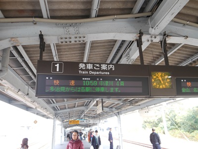f:id:hirabarimaru:20171127143324j:plain