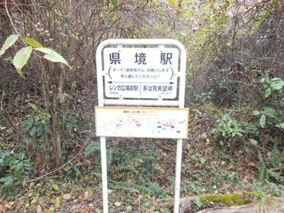 f:id:hirabarimaru:20171127145920j:plain