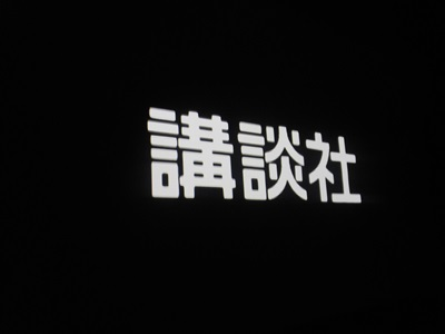 f:id:hirabarimaru:20171221152315j:plain