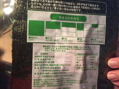 f:id:hirabarimaru:20180115051726j:plain
