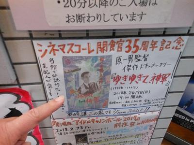 f:id:hirabarimaru:20180224100335j:plain