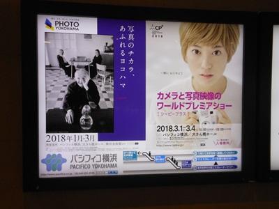 f:id:hirabarimaru:20180302141858j:plain
