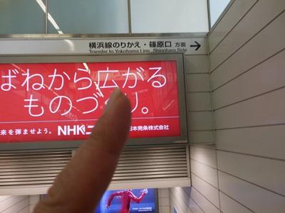 f:id:hirabarimaru:20180302143140j:plain