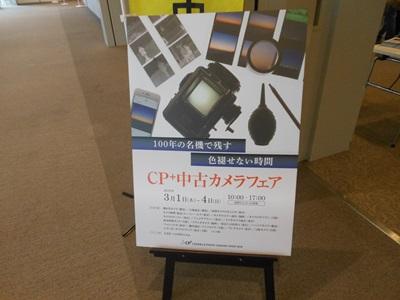 f:id:hirabarimaru:20180303082711j:plain