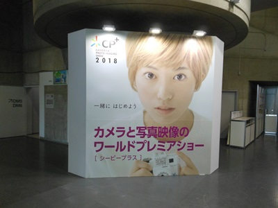 f:id:hirabarimaru:20180303083628j:plain