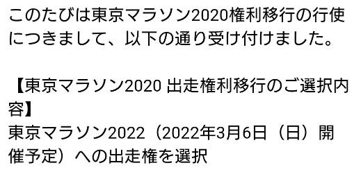 f:id:hirabooo:20210111215723j:plain