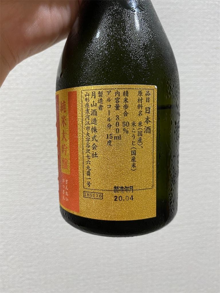 f:id:hirachan1117:20200528112122j:image