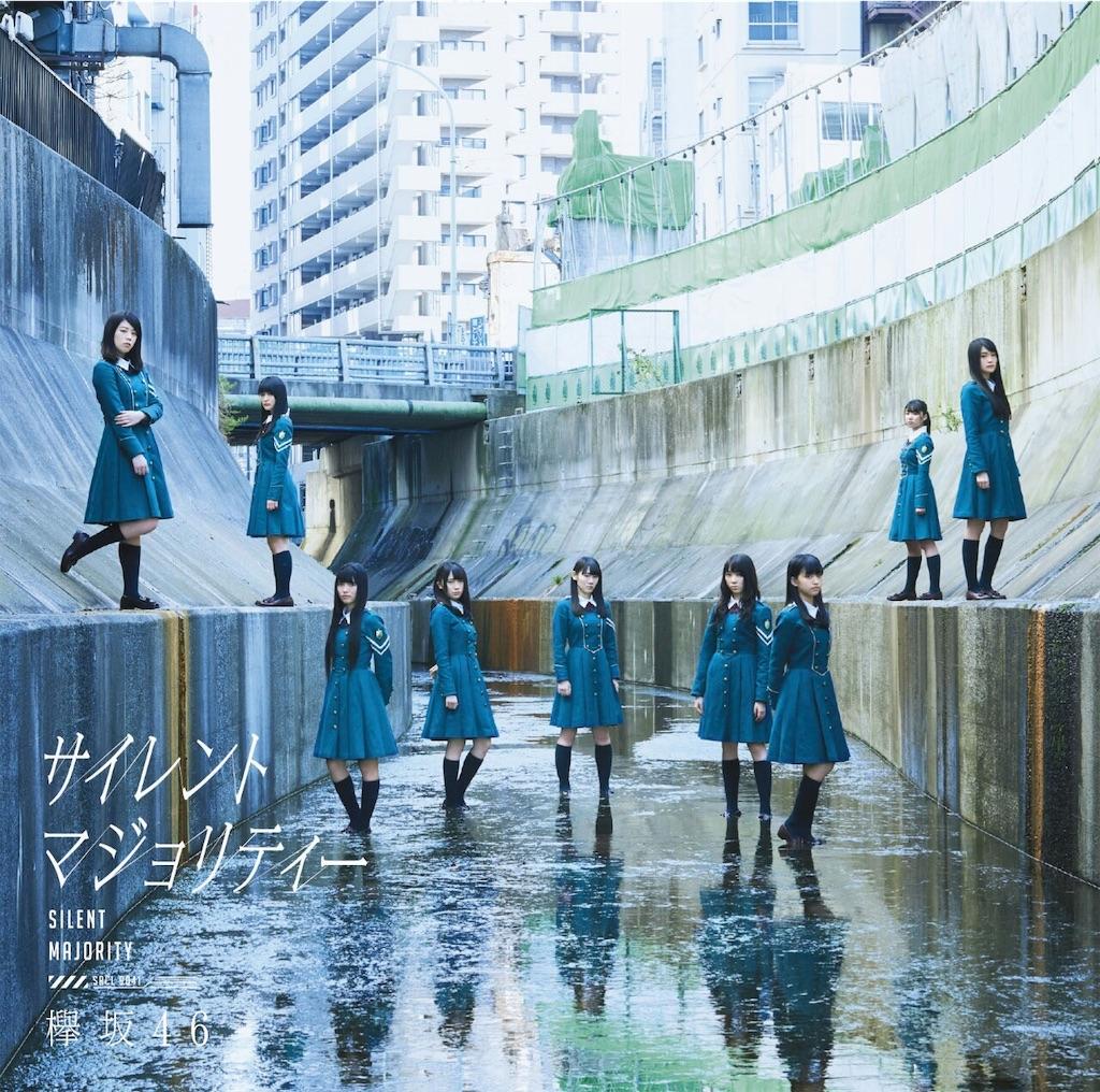 f:id:hiraganakanjikeyaki:20181015032615j:image