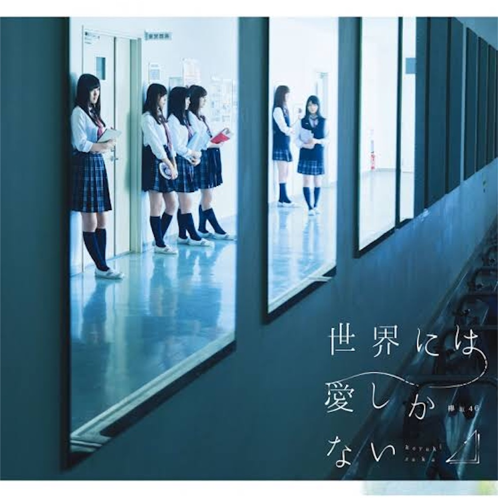 f:id:hiraganakanjikeyaki:20181023135102j:image