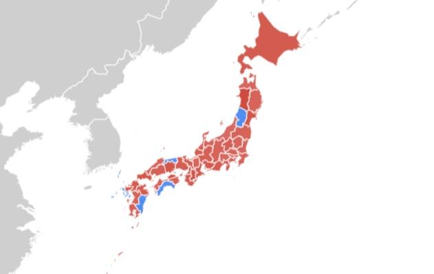 f:id:hiraganakanjikeyaki:20181231234054j:plain