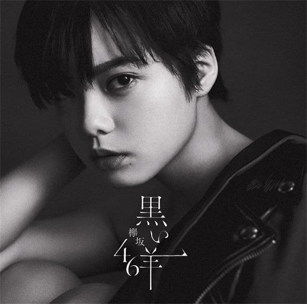 f:id:hiraganakanjikeyaki:20190202182402j:image