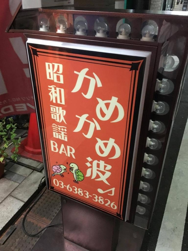 f:id:hiraganasennnin:20170804111448j:plain