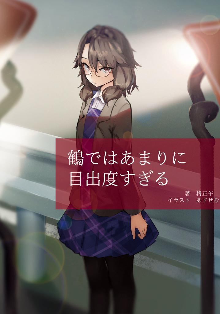 f:id:hiragi_noon:20181101210322j:plain